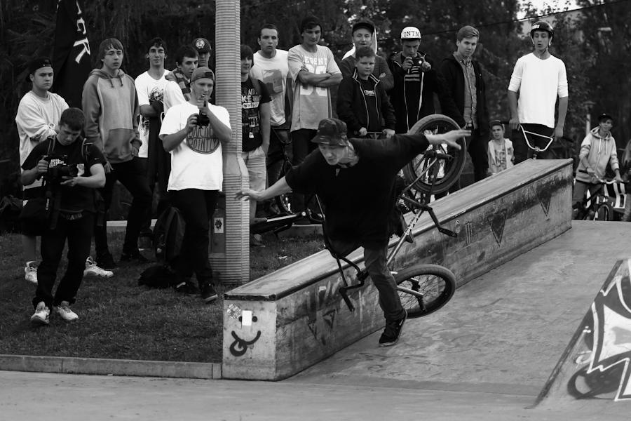 Zawody BMX - Mistrzejowice Skatepark