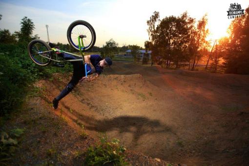 Tory dirtowe - Olkusz skatepark
