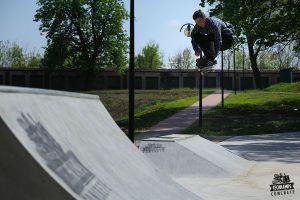 Jony -Maciej Jakobszy - Concrete Skatepark Techramps - Stopnica