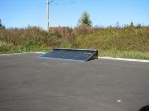 Mini Skatepark w Tuchowie - 2