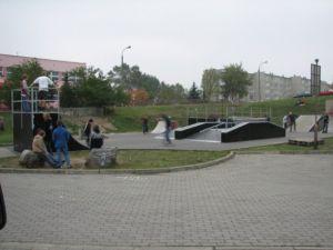 Skatepark w Bydgoszczy 16