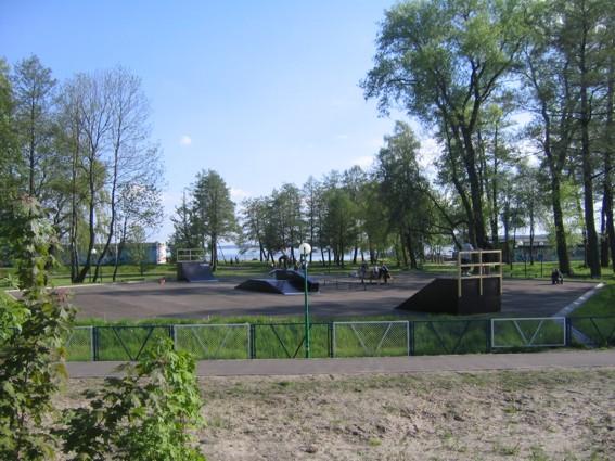 Skatepark w Giżycku