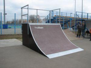 Skatepark w Gnieźnie 11