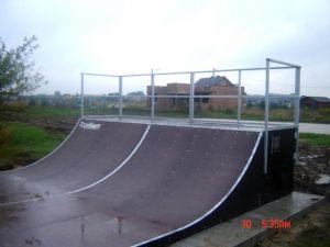 Skatepark w Pilchowicach 4