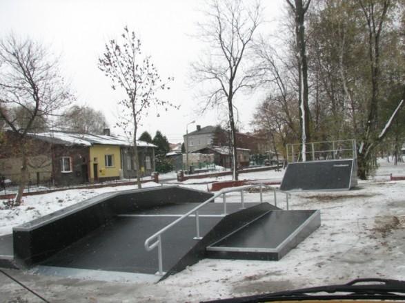 Skatepark w Wolbromiu