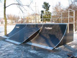 Skatepark we Wrześni 1