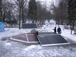 Skatepark we Wrześni 4