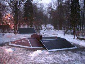 Skatepark we Wrześni 7
