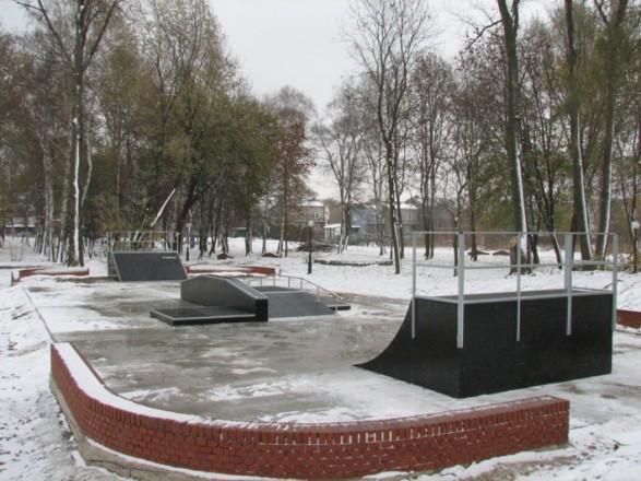 Скејтпарк во Волбром
